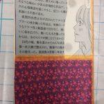 atelier-custom-antrelacees-y17